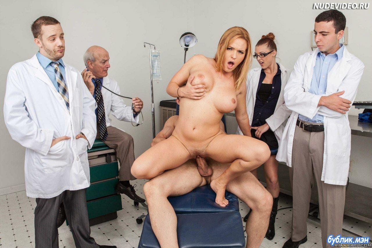 Немецкие порно фильмы про медиков — 11